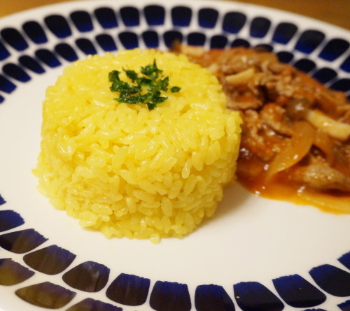Turmeric Rice for Curry