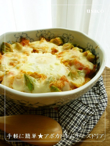 Simple Cheesy Rice Casserole with Avocado and Kimchi