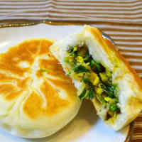 Chinese Dim Sum Chive Buns