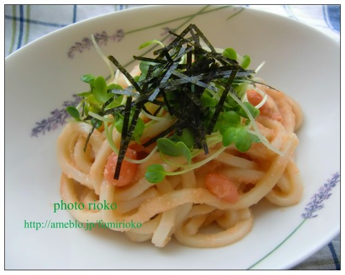 Everyone Loves This Tarako Udon