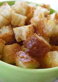 Garlic Cheese Croutons