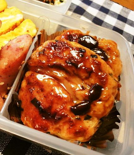 Chicken Meatloaf Burgers for Bentos