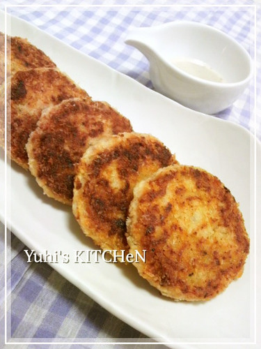 Creamy and Soft Tuna and Tofu Croquettes