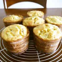Banana Muffins Made With Pancake Mix