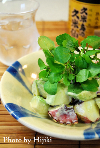 Avocado and Octopus Appetizer Salad