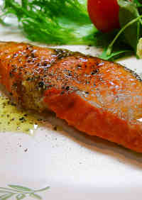 Easy Italian-Style Salted Salmon