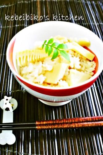 Bamboo Shoot Rice (Takenoko Takikomi Gohan)