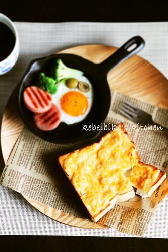 Sake Lees & Yuzu Tea Adult Sweet Toast
