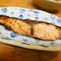 For Osechi (Japanese New Year's Food) Grilled Yellowtail with Shio-Koji