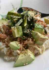 Café Style Avocado Rice Bowl in 5 minutes