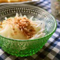 Sweet Onion Salad To Improve Blood Circulation