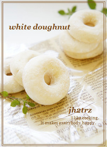 Use Up Egg Whites! Baked White Doughnuts!