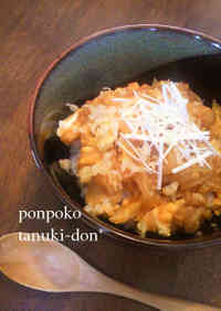 Easy Tanuki Rice Bowl for One