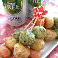 Tricolor Potato Balls For Cherry Blossom Viewing