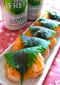Shrimp in the Style of Sakura Mochi
