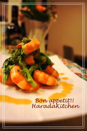 5 Minute Nanohana and Shrimp Sauté with Aurora Sauce