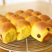 Pull-Apart Bread Rolls with 50% Kabocha Squash