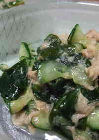 Pickled Tuna, Cucumber, and Wakame Seaweed with Lemon Juice