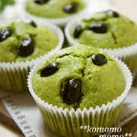 Milky with Condensed Milk Matcha Muffins