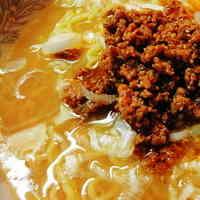 Garlicky Meat-Miso Ramen