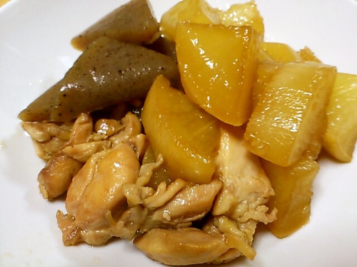 Simple Simmered Marinated Daikon Raddish and Chicken