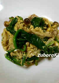 Just One More Item! Spinach with Lightly Scrambled Egg