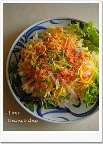 Easy Lemony Chirashi Sushi with Salmon Flakes