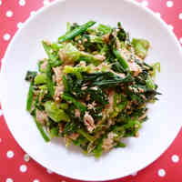 Spinach with Sesame and Tuna