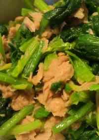 Spinach Tuna