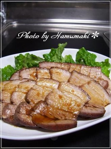 Easy Marinated Roast Pork