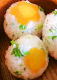 Kid-Friendly Decorative Rice Balls for Cherry Blossom Viewing