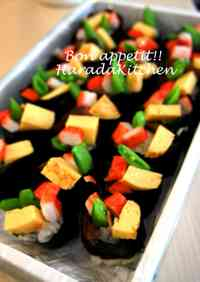 Snap Pea, Egg & Crab Stick Battleship Sushi Rolls
