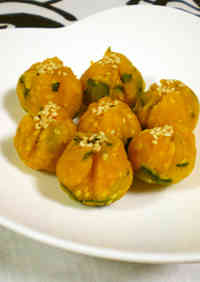 Kabocha Squash with Sesame Seeds in a Microwave
