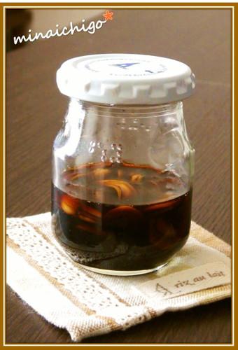 Versatile Garlic Soy Sauce