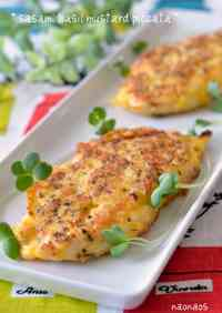 Basil Chicken Piccata with Grainy Mustard