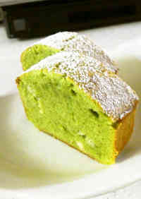 Easy! Matcha Chocolate Pound Cake
