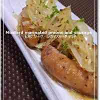 Onion and Weiner Sausage Mustard Marinade