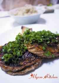 Macrobiotic Kurumabu Steak