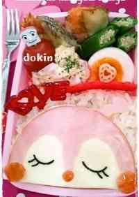 Charaben Stick Ham on Rice Dokin-chan