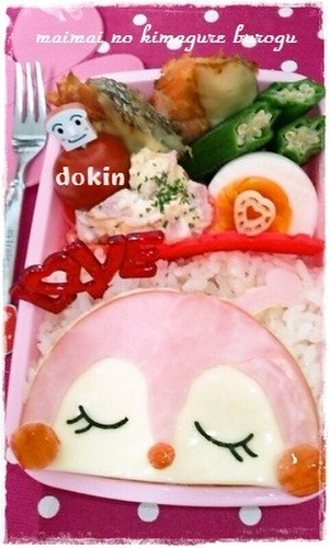 Charaben Stick Ham on Rice Dokin-chan