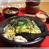 [Farmhouse Recipe] Chicken Chirashi Sushi