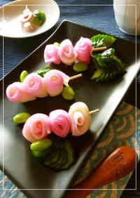 Skewered Kamaboko Roses