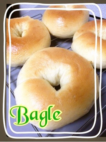 Hand Kneaded Chewy Bagels