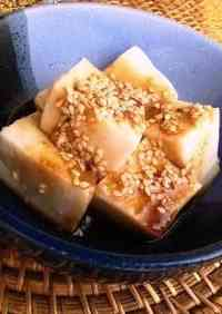 Genuine Sesame Tofu with Yuzu Pepper Paste