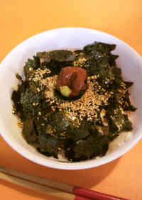 Okara & Nori Chazuke Rice Bowl Soup