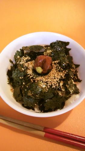 Okara & Nori Chazuke Rice Bowl Soup