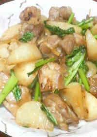 Turnip and Chicken Stir-Fry