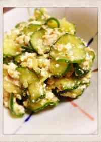 Silken Tofu with Cucumbers, White Sesame & White Miso