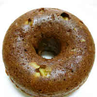 Brownie Style Doughnuts