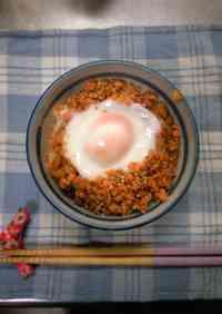 Warm and Creamy Egg Natto Rice